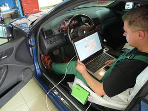 Компьютерная диагностика двигателя своими руками фото 300